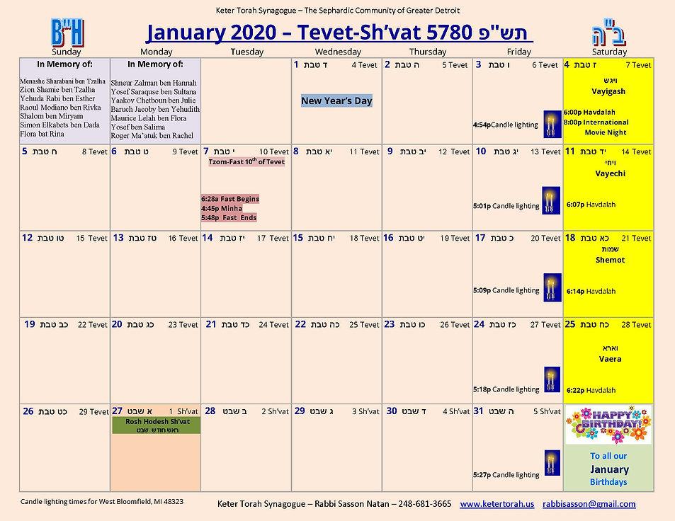 5780-January.jpg