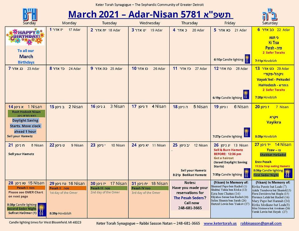 5781-Keter-Calendar 2020-2021-08112020-p