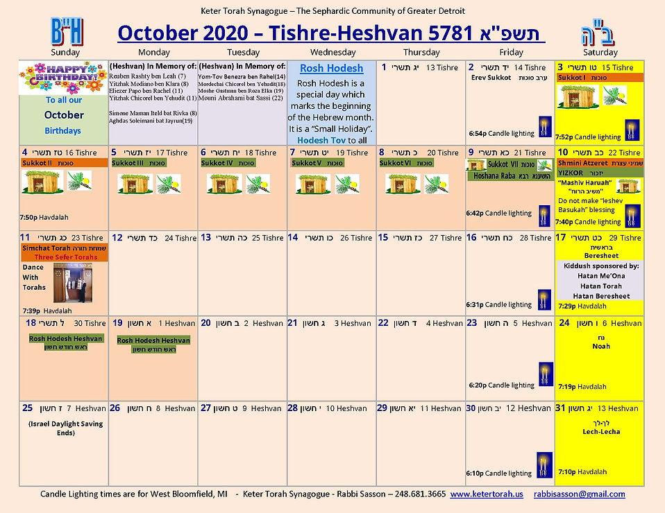 5781-OCTOBER-page_05.jpg