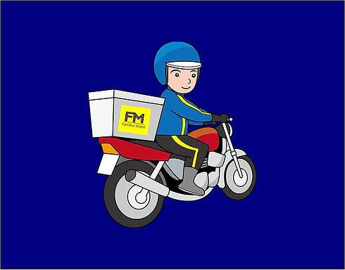 FM Courier3.jpg