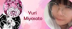 Yuri_sensei_escola_de_manga_japanSunset.png