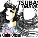 tsubasa_fanclube_fabioshin.jpg