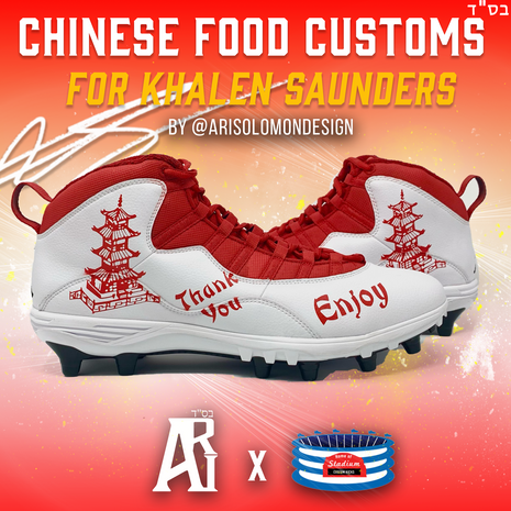 Khalen Saunders Chinese Food Cleats worn