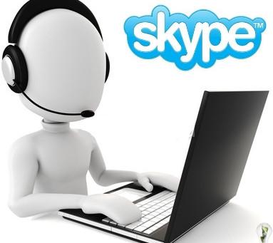 Как подготовиться к консультации по скайпу