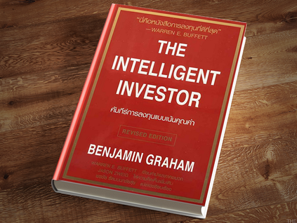 Investing books the Pros Recommend