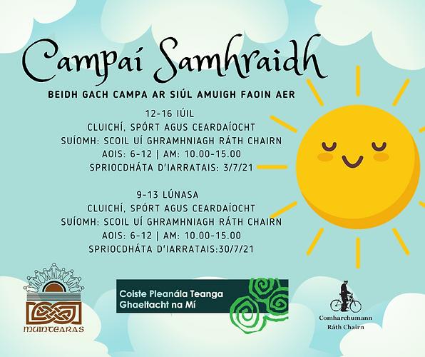 Campaí Samhraidh 21 osc.png