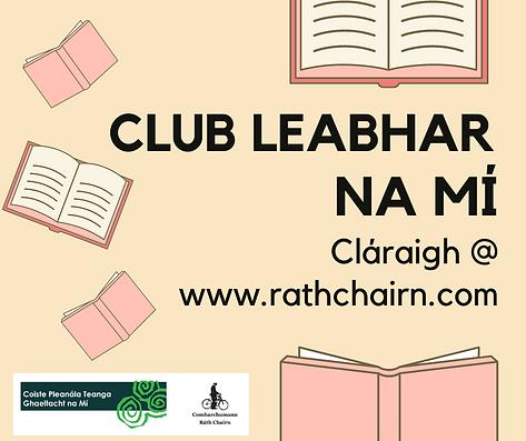 club leabhar.png