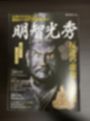 91_news_20200115_01.jpg