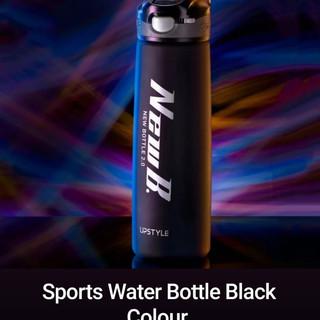 Sports Water Bottle Black Colour.