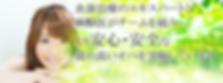 新橋無痛治療とは 新橋1丁目無痛治療歯科費用 新橋2丁目無痛治療 歯医者 名古屋 新橋3丁目無痛治療 保険 新橋4丁目無痛治療 保険適用 新橋5丁目無痛治療 歯医者 横浜 新橋6丁目無痛治療 歯 新橋駅無痛治療 歯科 郡山 汐留無痛治療 歯科 埼玉 汐留駅無痛治療 歯科 値段 御成門無痛治療 足立区 御成門駅無痛治療 愛知 虎ノ門無痛治療 上尾 虎ノ門駅無痛治療 尼崎 霞が関無痛治療 赤羽 霞が関駅無痛治療 青葉通 日比谷無痛治療 愛知県 日比谷駅無痛治療 我孫子 有楽町無痛治療 あびこ 有楽町駅無痛治療 歯科 足立区 銀座無痛治療 痛い 銀座駅無痛治療 痛くない 東銀座無痛治療 茨木 東銀座駅無痛治療 市川市 築地市場無痛治療 いわき 築地市場駅無痛治療 茨木市 新橋無痛治療 伊丹 新橋1丁目無痛治療 痛み 新橋2丁目無痛治療 池袋 新橋3丁目無痛治療 歯科 茨城 新橋4丁目無痛治療 宇都宮 新橋5丁目無痛治療 宇部 新橋6丁目無痛治療 浦添 新橋駅無痛治療 牛久市 汐留無痛治療 歯科 浦安 汐留駅歯科 無痛治療 宇都宮 御成門梅田 歯医者 無痛治療 御成門駅魚の目 無痛治療 虎ノ門宇都宮市 歯医者 無痛治療 虎ノ門駅宇都宮 歯医者 無痛治療 霞が関無痛治療 英語 霞が関駅無痛治療 江坂 日比谷無痛治療 歯科 江戸川区 日比谷駅歯医者 無痛治療 江戸川区 有楽町歯科 無痛治療 恵比寿 有楽町駅恵比寿 無痛治療 銀座江坂 歯医者 無痛治療 銀座駅無痛治療 親知らず 東銀座無痛治療 大阪市 東銀座駅無痛治療 沖縄 築地市場無痛治療 岡崎 築地市場駅無痛治療 岡山 新橋無痛治療 大分 新橋1丁目無痛治療 おすすめ 新橋2丁目無痛治療 岡崎市 新橋3丁目無痛治療 大阪 歯医者 新橋4丁目無痛治療 小山市 新橋5丁目無痛治療 神奈川 新橋6丁目無痛治療 価格 新橋駅無痛治療 川崎 汐留無痛治療 金沢 汐留駅無痛治療 鹿児島 御成門無痛治療 春日部 御成門駅無痛治療 関内 虎ノ門無痛治療 川口 虎ノ門駅無痛治療 香川 霞が関無痛治療 金沢区 霞が関駅無痛治療 京都 日比谷無痛治療 岸和田市 日比谷駅無痛治療 岸和田 有楽町無痛治療 北千