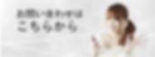 銀座駅虫歯治療 おすすめ 東銀座虫歯治療 音 東銀座駅虫歯治療 嘔吐反射 築地市場虫歯治療 応急処置 築地市場駅虫歯治療 親知らず 新橋虫歯治療 大人 新橋1丁目虫歯治療 大阪 新橋2丁目虫歯治療 回数 新橋3丁目虫歯治療 仮詰め 新橋4丁目虫歯治療 価格 新橋5丁目虫歯治療 被せ物 新橋6丁目虫歯治療 間隔 新橋駅虫歯治療 噛むと痛い 汐留虫歯治療 過程 汐留駅虫歯治療 仮の詰め物 御成門虫歯治療 カリソルブ 御成門駅虫歯治療 確定申告 虎ノ門虫歯治療 金額 虎ノ門駅虫歯治療 期間 霞が関虫歯治療 矯正 霞が関駅虫歯治療 器具 日比谷虫歯治療 金属 日比谷駅虫歯治療 金属アレルギー 有楽町虫歯治療 キス 有楽町駅虫歯治療 期間 神経 銀座虫歯治療 金 銀座駅虫歯治療 期間 長い 東銀座虫歯治療 黒い 東銀座駅虫歯治療 臭い 築地市場虫歯治療 クラウン 築地市場駅虫歯治療 クリーニング 新橋虫歯治療 黒くなる 新橋1丁目虫歯治療 黒い点 新橋2丁目虫歯治療 熊本 新橋3丁目虫歯治療 削る 新橋4丁目虫歯治療 軽度 新橋5丁目虫歯治療 削るだけ 新橋6丁目虫歯治療 献血 新橋駅虫歯治療 健康保険 汐留虫歯治療 削らない 東京 汐留駅虫歯治療 削りすぎ 御成門虫歯治療 削った後 御成門駅虫歯治療 削る 痛み 虎ノ門虫歯治療 経過 虎ノ門駅虫歯治療 怖い 霞が関虫歯治療 口臭 霞が関駅虫歯治療 子供 日比谷虫歯治療 工程 日比谷駅虫歯治療 コンポジットレジン 有楽町虫歯治療 光