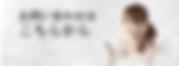 東銀座駅歯科医院 パワハラ 相談 築地市場歯科医院 パート 面接 服装 築地市場駅歯科医院 パーテーション 新橋歯科医院 パート 新橋1丁目歯科医院 ピアス 新橋2丁目歯科医院 ピンク 新橋3丁目歯科医院 ピクトグラム 新橋4丁目歯科医院 ピュア 新橋5丁目歯科医院 ピル 新橋6丁目歯科医院 ピアシティ 新橋駅ピオレ 歯科医院 汐留ピオレ姫路 歯科医院 汐留駅ピーリング 歯科医院 御成門歯科医院 プレゼント 御成門駅歯科医院 プラセンタ注射 虎ノ門歯科医院 プライバシーポリシー 虎ノ門駅歯科医院 プロフィール 霞が関歯科医院 プラン 霞が関駅歯科医院 プラセンタ 日比谷歯科医院 プロジェクト 日比谷駅歯科医院 プロデュース 有楽町歯科医院 プロレコ 有楽町駅歯科医院 プノンペン 銀座歯科医院 ペンギン 銀座駅歯科医院 ペット 東銀座カリソルブ 歯科医院 東銀座駅ペッパー 歯科医院 築地市場歯科医院 ポップ 築地市場駅歯科医院 ポスター 新橋歯科医院 ポスティング 新橋1丁目歯科医院 ポータルサイト 新橋2丁目歯科医院 pop 新橋3丁目歯科医院 ポイントカード 新橋4丁目歯科医院 ポセイドン 新橋5丁目歯科医院 ポイント制 新橋6丁目歯科医院 ポータル 新橋駅歯科医院 ポルトガル語 汐留歯科医院 ct 汐留駅歯科医院 cm 御成門歯科医院 gw 御成門駅歯科医院 hp 虎ノ門歯科医院 line@ 虎ノ門駅歯科医院 m&a 霞が関歯科医院 pmtc 霞が関駅歯科医院 view 日比谷ttc 歯科医院 口コミ 日比谷駅歯科医院 1日の患者数 有楽町歯科医院 100選 有楽町駅歯科医院 10年後 銀座歯科医院 1人 銀座駅歯科医院 10坪 東銀座歯科医院 1日30人 東銀座駅歯科医院 100均 築地市場歯科医院 1日 築地市場駅歯科医院 1億 新橋歯科医院 100万 新橋1丁目歯科医院 24時間 新橋2丁目歯科医院 20坪 新橋3丁目歯科医院 2.0 新橋4丁目歯科医院 24時間営業 新橋5丁目歯科医院 36協定 新橋6丁目歯科医院 3ds 新橋駅歯科医院 30坪 汐留歯科医院 3d 汐留駅歯科医院 3mix 御成門歯科医院 30分 御成門駅