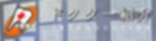 新橋診療所 新橋1丁目診療所とは 新橋2丁目診療所 英語 新橋3丁目診療所 病院 違い 新橋4丁目診療所 定義 新橋5丁目診療所開設届 新橋6丁目診療所 開設 新橋駅診療所 役割 汐留診療所 クリニック 違い 汐留駅診療所 管理者 不在 御成門診療所 赤字 御成門駅診療所 安全管理指針 虎ノ門診療所 宛名 虎ノ門駅診療所 跡継ぎ 霞が関診療所 アンケート 霞が関駅診療所 アイコン 日比谷診療所 空いてる時間 日比谷駅診療所 愛知県 有楽町診療所 昭島 有楽町駅診療所 浅草 銀座診療所 意味 銀座駅診療所 イラスト 東銀座診療所 医院 違い 東銀座駅診療所 院内掲示 義務 築地市場診療所 医療法 築地市場駅診療所 医院 新橋診療所 移転 手続き 新橋1丁目診療所 医師数 新橋2丁目診療所 院内処方 薬剤師 新橋3丁目診療所 院内処方 新橋4丁目診療所 受付 新橋5丁目診療所 売上 新橋6丁目診療所 wiki 新橋駅診療所 売り上げ 汐留診療所 受付 やり方 汐留駅診療所 受付 求人 御成門診療所 受付 給料 御成門駅診療所 受付 仕事内容 虎ノ門診療所 英語で 虎ノ門駅診療所 栄養士 霞が関診療所 営利 霞が関駅診療所 絵 日比谷診療所 営利目的 日比谷駅診療所 営業時間 有楽町診療所 演劇 有楽町駅診療所 栄養指導 点数 銀座診療所 エレベーター 銀座駅診療所 御中 東銀座診療所 往診 東銀座駅診療所 御社 築地市場診療所 往診 保険点数 築地市場駅診療所 大府 新橋診療所 開設 手引き 新橋1丁目診療所 開設許可 新橋2丁目診療所 管理者 非常勤 新橋3丁目診療所 看護師 新橋4丁目診療所 管理者 兼務 新橋5丁目診療所 管理者 要件 新橋6丁目診療所 管理者 新橋駅診療所 開設届 汐留診療所 基準 汐留駅診療所 貴院 御成門診療所 求人 御成門駅診療所 休止 期間 虎ノ門診療所 許可 虎ノ門駅診療所 休止 霞が関診療所 休日加算 霞が関駅診療所 機能 日比谷診療所 給料 日比谷駅診療所 機能強化加算 有楽町診療所 クレジットカード 有楽町駅診療所 クリニック 医院 銀座診療所 クレーム 銀座駅診療所 苦情 東銀座診