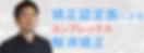 汐留駅虫歯治療 レーザー 御成門虫歯治療 レジン 御成門駅虫歯治療 歴史 虎ノ門虫歯治療 レントゲン 虎ノ門駅虫歯治療 レジン 寿命 霞が関虫歯治療 連日 霞が関駅虫歯治療 レントゲンなし 日比谷虫歯治療 レーザー 保険 日比谷駅虫歯治療 レーザー 料金 有楽町虫歯治療 連続 有楽町駅虫歯治療 ローン 銀座虫歯治療 ロキソニン 銀座駅六本木 虫歯治療 東銀座虫歯治療 割合 東銀座駅虫歯治療 早稲田 築地市場ワイズデンタルキュア 虫歯治療 築地市場駅和歌山市 虫歯治療 新橋和歌山 歯医者 虫歯治療 新橋1丁目ワニ 虫歯治療 新橋2丁目虫歯治療 型取り 新橋3丁目虫歯治療 画像 新橋4丁目虫歯治療 ガリガリ 新橋5丁目虫歯治療 ガム 新橋6丁目虫歯治療 顔腫れる 新橋駅虫歯治療 顔の腫れ 汐留虫歯治療 銀歯 汐留駅虫歯治療 銀歯 セラミック 御成門虫歯治療 銀 御成門駅虫歯治療 銀歯以外 虎ノ門虫歯治療 銀歯 値段 虎ノ門駅虫歯治療 銀歯以外 保険適用 霞が関虫歯治療 銀歯 しみる 霞が関駅虫歯治療 岐阜 日比谷虫歯治療 ぐらつき 日比谷駅無痛 虫歯治療 群馬 有楽町群馬県 虫歯治療 有楽町駅虫歯治療 激痛 銀座虫歯治療 原理 銀座駅虫歯治療 芸能人 東銀座虫歯治療 下痢 東銀座駅虫歯治療 現在 築地市場虫歯治療 ゲーム 築地市場駅虫歯治療 ごはん 新橋虫歯治療 後 新橋1丁目虫歯治療 ゴム 新橋2丁目虫歯治療 ご飯 新橋3丁目虫歯治療 ザラザラ 新橋4丁目虫歯治療 ざらざら 新橋5丁目虫歯治療 材質 新橋6丁目虫歯治療 材料