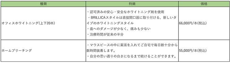 1-4 (002).jpg