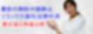 新橋3丁目虫歯治療 別の歯医者 新橋4丁目虫歯治療 別の病院 新橋5丁目虫歯治療 別府 新橋6丁目虫歯治療 パール歯科 新橋駅パニック障害 虫歯治療 汐留虫歯治療 ピッピッ 汐留駅虫歯治療 ピッ 御成門虫歯治療 ピンク 御成門駅虫歯治療 プロセス 虎ノ門虫歯治療 プラスチック 虎ノ門駅虫歯治療 プール 霞が関虫歯治療 銀歯 プラスチック 霞が関駅虫歯治療 ペース 日比谷虫歯治療 ペプチド 日比谷駅虫歯治療 c2 有楽町虫歯治療 c1 有楽町駅虫歯治療 c3 銀座虫歯治療 cr 銀座駅虫歯治療 c4 東銀座wbs 虫歯治療 東銀座駅虫歯治療 1日で終わる 築地市場虫歯治療 1本ずつ 築地市場駅虫歯治療 1回目 新橋虫歯治療 10割負担 新橋1丁目虫歯治療 1回で何本 新橋2丁目虫歯治療 10万 新橋3丁目虫歯治療 2歳 新橋4丁目虫歯治療 2回目 新橋5丁目虫歯治療 2回 新橋6丁目虫歯治療 2本同時 新橋駅虫歯治療 2歳児 死亡 汐留虫歯治療 2歳児 汐留駅虫歯治療 2回目 費用 御成門虫歯治療 3回 御成門駅虫歯治療 3歳 虎ノ門虫歯治療 3000円 虎ノ門駅虫歯治療 3mix mp法 霞が関虫歯治療 4本 霞が関駅虫歯治療 4000円 日比谷虫歯治療 4歳 日比谷駅4才 虫歯治療 有楽町4歳 子供 虫歯治療 有楽町駅4歳 虫歯治療 麻酔 銀座虫歯治療 5000円 銀座駅虫歯治療 5歳 東銀座虫歯治療 5回 東銀座駅6歳 虫歯治療 築地市場虫歯治療 8020 築地市場駅妊婦 虫歯治療 8ヶ月 新橋虫歯 削らない