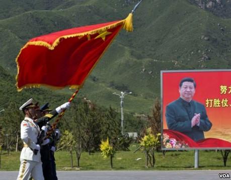 Portrait of Xi in Beijing, September 2015