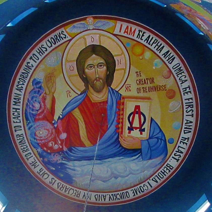 Icon of Christ, the Pantocrator, Ruler of the Universe