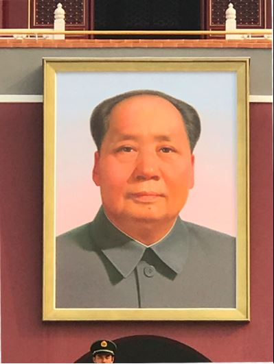 Chairman Mao Zedong, founder of the People's Republic of China