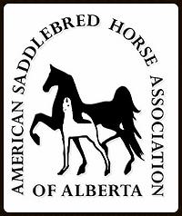 2017 ASHA of Alberta AGM & Banquet