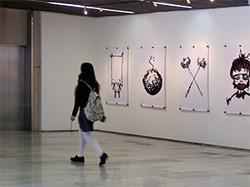 Exposición NADA
