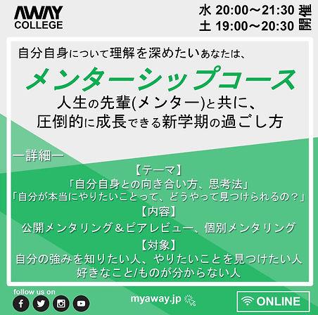 IMG_8912 2.JPG