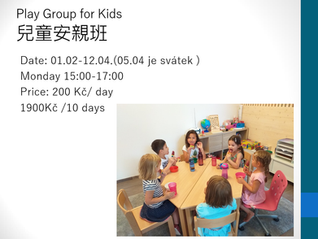 2021 Courses for Children