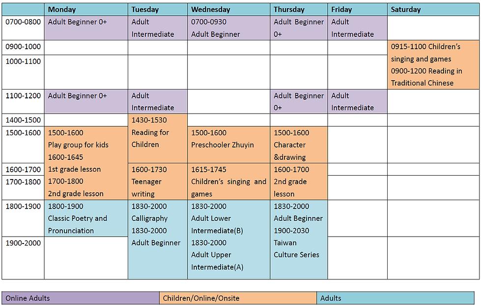 Schedule_1.png