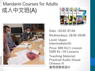 2021 - Adult Courses