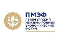 СПБ Экономический форум ЛОГО.jpg