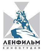 ЛЕНФИЛЬМ - лого.jpg