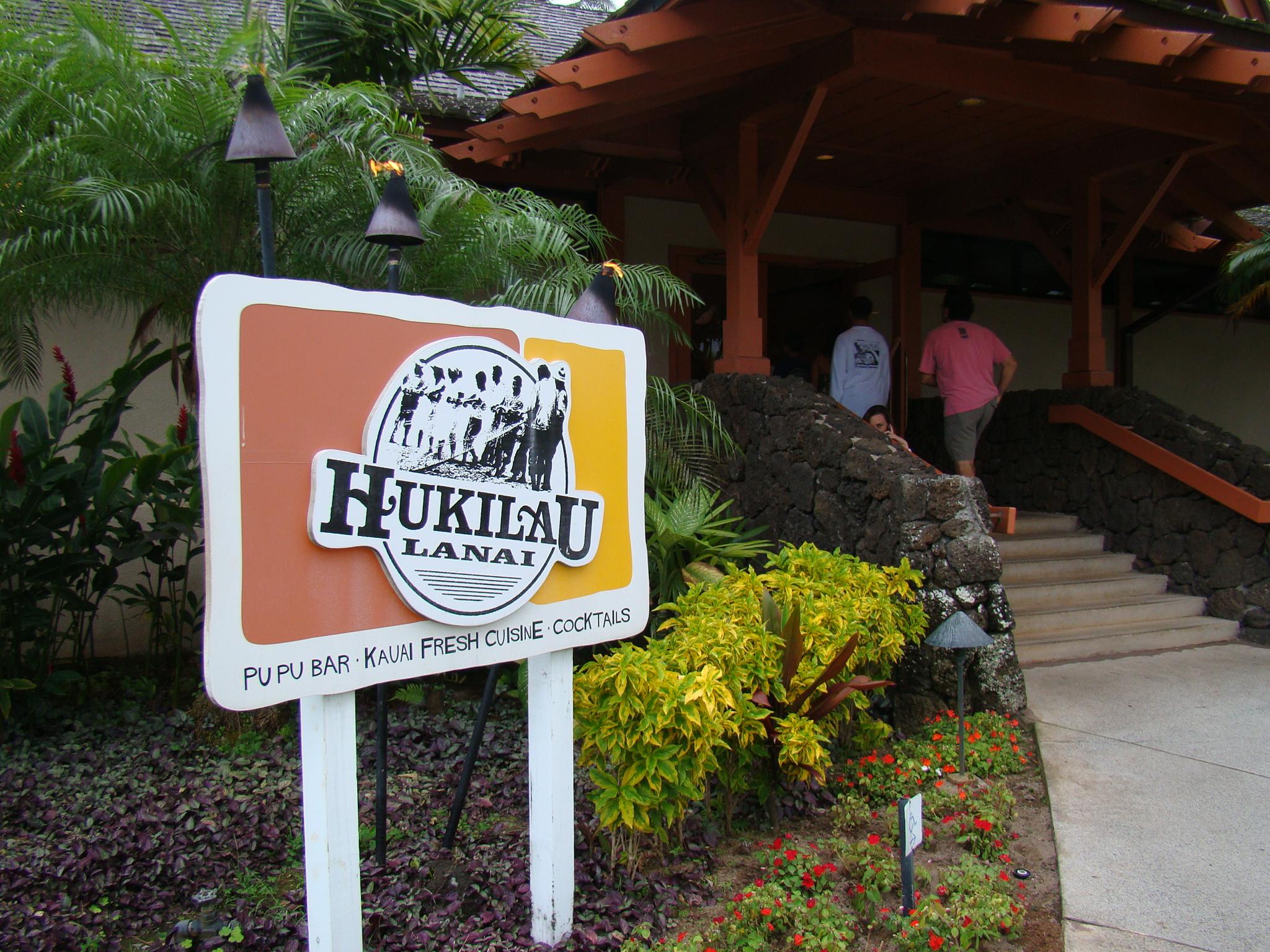 Hukilau Lanai Entrance