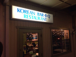 Korean BBQ  Sign
