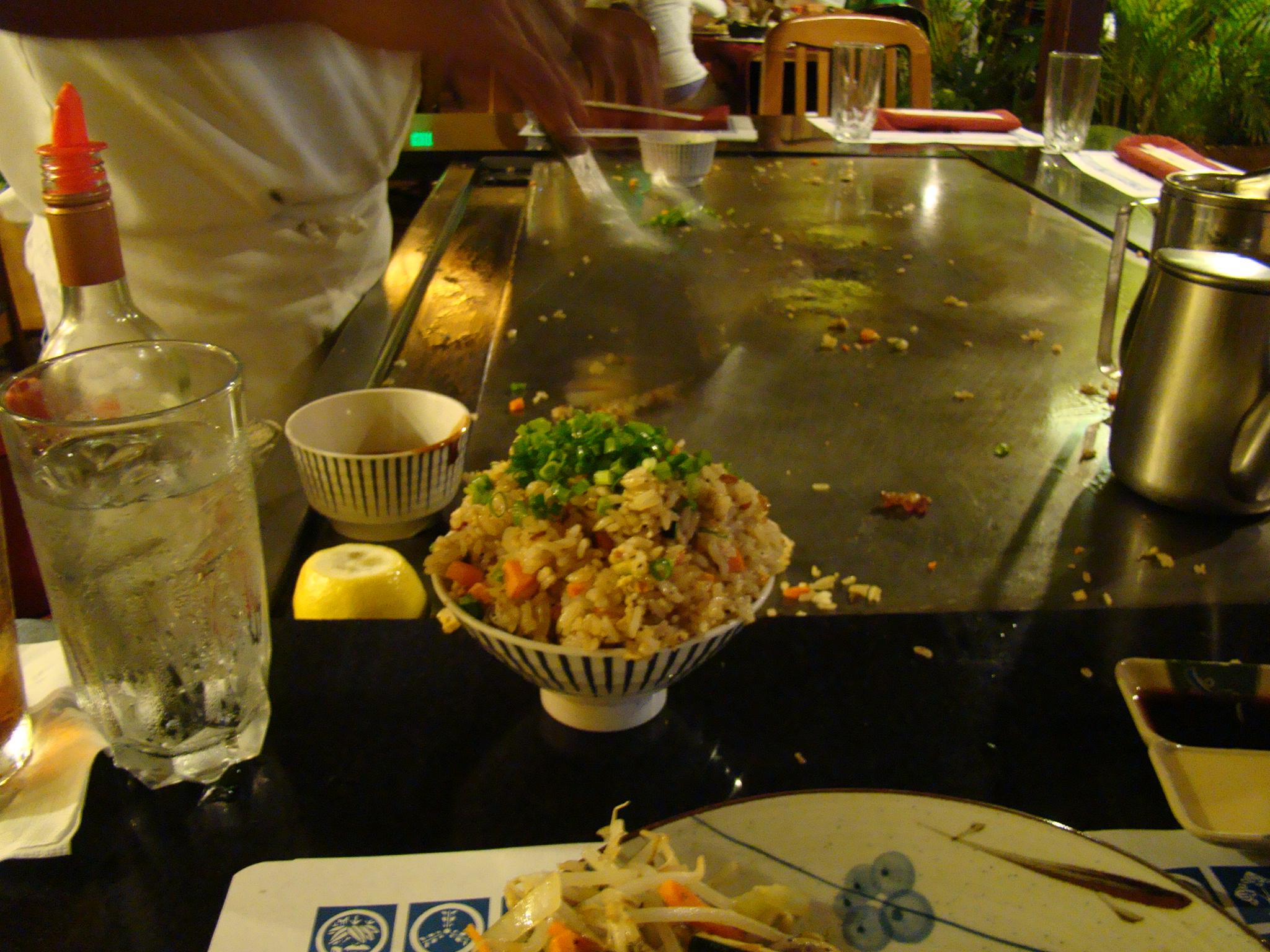 Fried Rice Side