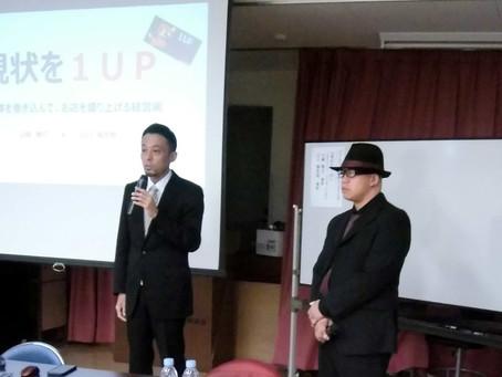 千葉県理容組合次世代研究グループが『お客様との関係性を深める情報発信』セミナーを開催