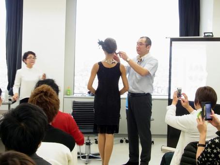 横田富佐子総合美容文化会が『まとめ髪』と『AIDMAの法則』を学ぶ