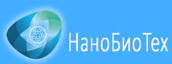 ООО «Нанобиотех»
