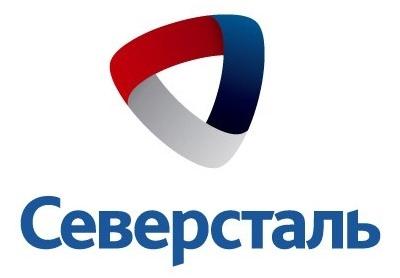 ОАО «Северсталь»