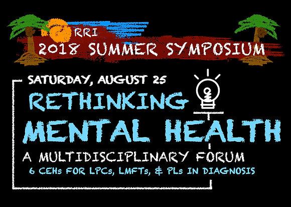 2018 Summer Symposium