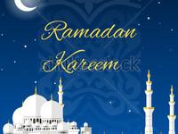 Blessed Ramadan To Our Muslim Family - Ramadan Mubarak