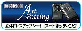 artpotting-bn2.jpg