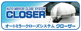 closer-bn.jpg
