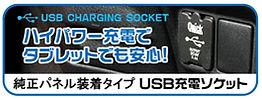 usb-bn.jpg