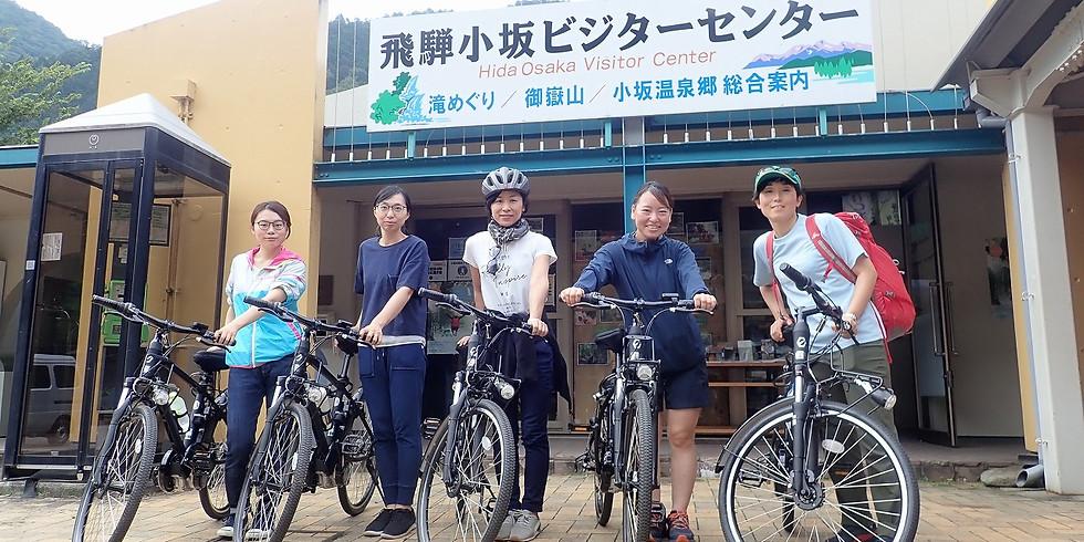 E-Bikeライド&ハイクツアー with 焚火カフェ2019.10.27
