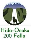 ロゴ200滝ENG四角.PNG