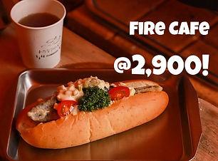 Firecafe.jpg