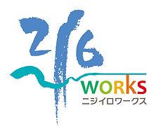 ロゴ216works.jpg