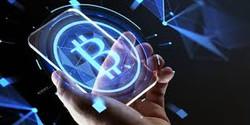 Bitcoin Mining Firms Benefit
