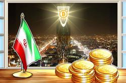 Iran BTC Mining News