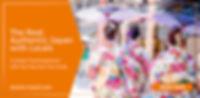 Banner_US_L_3.jpg